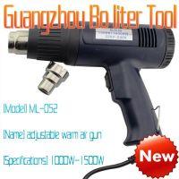 Branded KDM TGF Hot Air Gun 1500 Watt Power Heat Gun