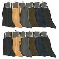 Lomani Ribbed Formal Socks - 6 pairs