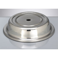 Dish Cover / Covers - Stainless Steel - Kitchen Essentials