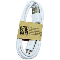 USB Data Cable For Samsung Mobiles - White