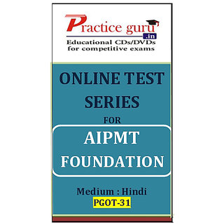AIPMT Foundation