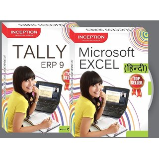 Learn Microsoft Excel + Tally ERP 9 - 2 FULL COURSES (HINDI)