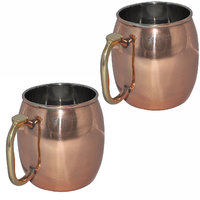 Set Of 2 Prisha India Copper Plating Stainless Steel Moscow Mule Mug