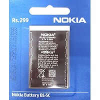 Nokia BL-5C Battery - 6046312