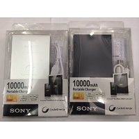 Sonny 10000 MAH USB Extended Battery Pack Power Bank