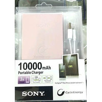 Sony 10000 MAH USB Extended Battery Pack Power Bank(import) - 6102454