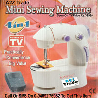 Imported Mini Sewing Machine Portable 4 In 1 With Adapter & Pedal @ 60% Discount