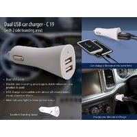 Dual USB Car Charger/ Dual Port USB Mobile Car Charger