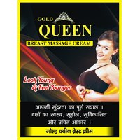 QUEEN BREAST CREAM ( FOR  WOMEN)