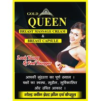 QUEEN BREAST CAPSULE & QUEEN BREAST CREAM (FOR WOMEN) COMBO OFFER