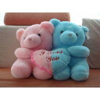 Sweat Couple Teddy Bear With Heart