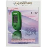 Operon Glucomate Tiny Blood Glucose Monitor / Glucometer Smallest Sugar Monitor