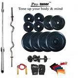 Protoner Weight Lifting Home Gym 58 Kg + 4 Rods (1 Curl) + Gloves + Rope+ Wrist Band