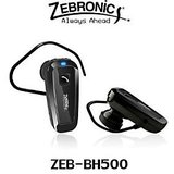 Zebronics ZEB-BH500 Bluetooth Headset, With Bill and VAT Paid, 1 Year Warranty