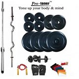 Protoner Weight Lifting Home Gym 65 Kg + 4 Rods (1 Curl) + Gloves + Rope+ Wrist band