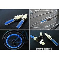 2pcs Universal Magic Tire Flashing Flash Wheel Lights