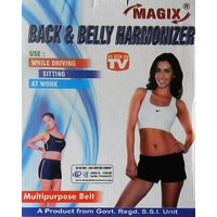 Back & Belly Harmonizer (Multipurpose Belt, Magnetic Therapy)