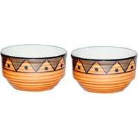 WB Light Brown Serving Bowls (Set Of2)