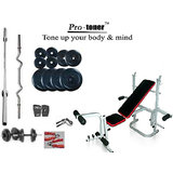Protoner 38 Kg Weight Lifting Home Gym +5 In 1 Multi Function Bench+4Rods+Fitness Accessories
