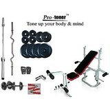 Protoner 55 Kg Weight Lifting Home Gym, 5 In 1 Multi Function Bench, 4Rods, Fitness Accessories
