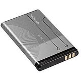 Sale- Nokia Battery- Best Buy Nokia Battery BL-5C For Nokia 6267 6270 6555 6630 6670 6822 E50 E60