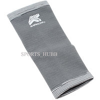 Kamachi Knitted Ankle Support High Quality