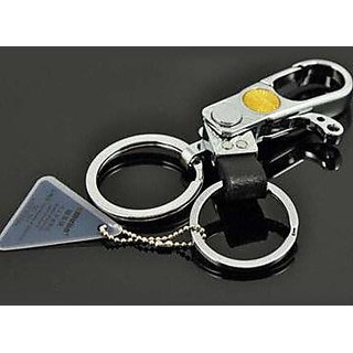 OMUDA-3645 | Metallic Key Chain – Keychain - Key Ring – Keyring