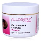Allegance F Sex Stimulant Cream for Female (Combo Pack of 3 bottles)