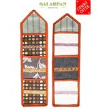 Sai Arpan Wall Hanging Letter Holder - Three Pockets - Combo (Set Of Two)