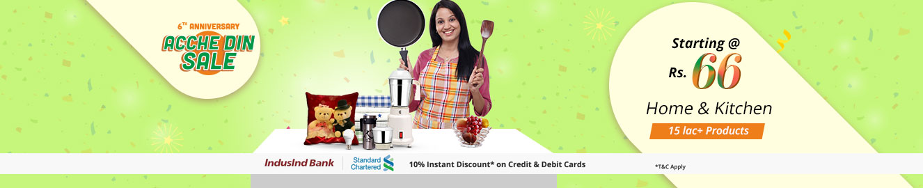 offers on Home & Kitchen products