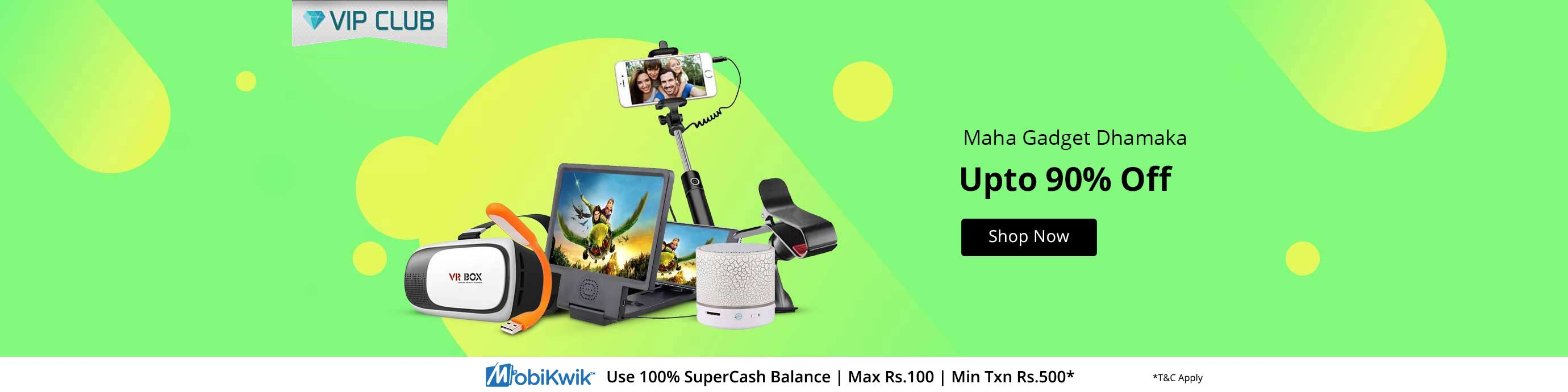 Wired|Upto 90% Off