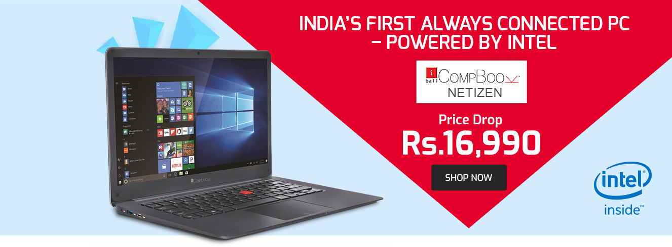 iball Laptop Launch