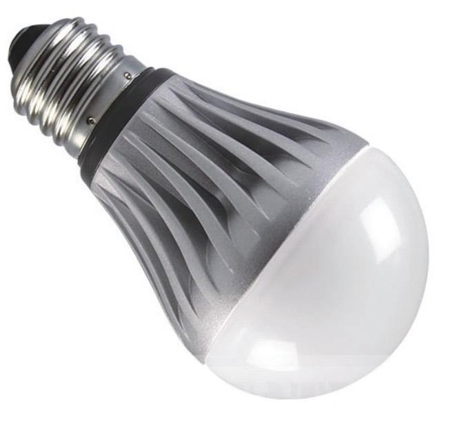Iray 5w led light Image