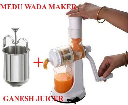 Buy Ganesh Fruit & Vegetable Juicer & Get Medu Wada Maker FREE FREE