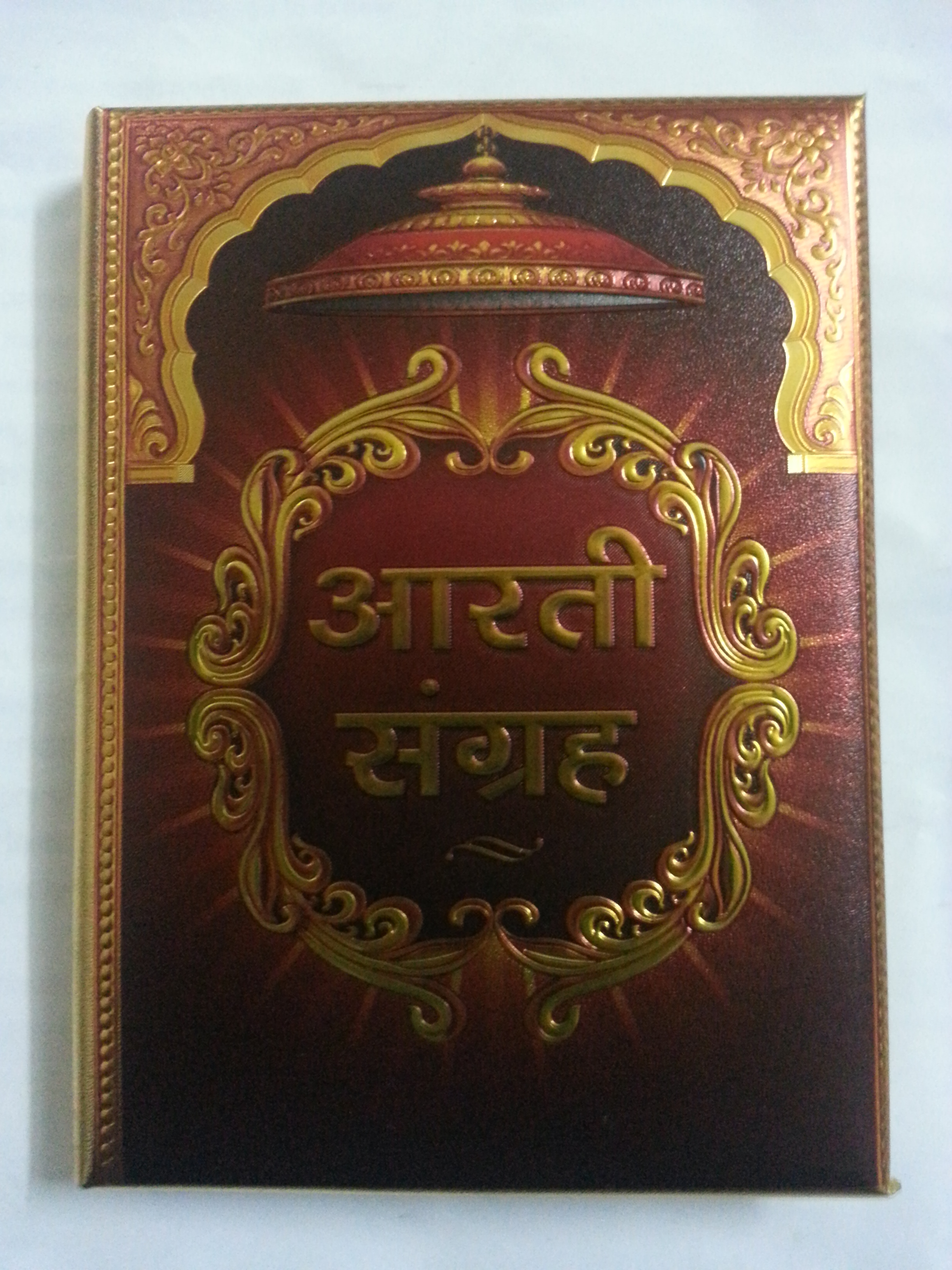 24KT GOLD PLATTED AARTI BOOK