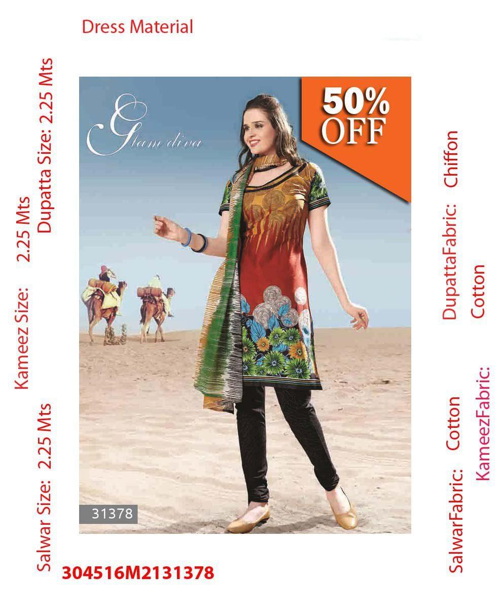 Gleam fashion salwar suit dupatta material  unstitched