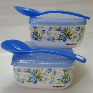 Nayasa serving Bowl Set