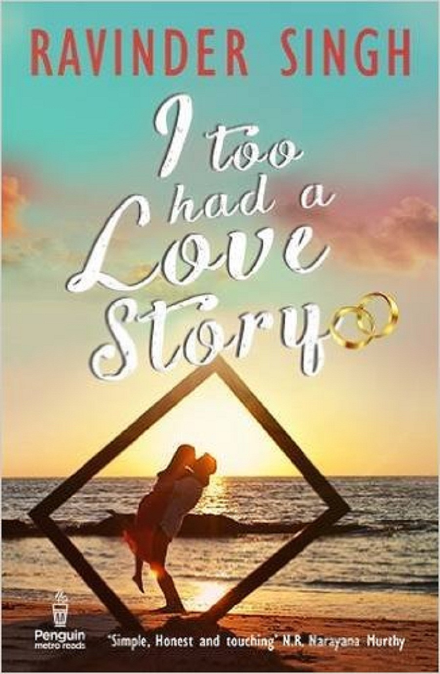 Too Had a Love Story, Book 1