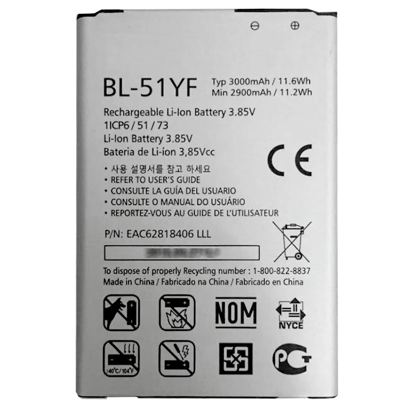 fLG G4/G Stylo Li Ion Polymer Replacement Battery BL 51YF