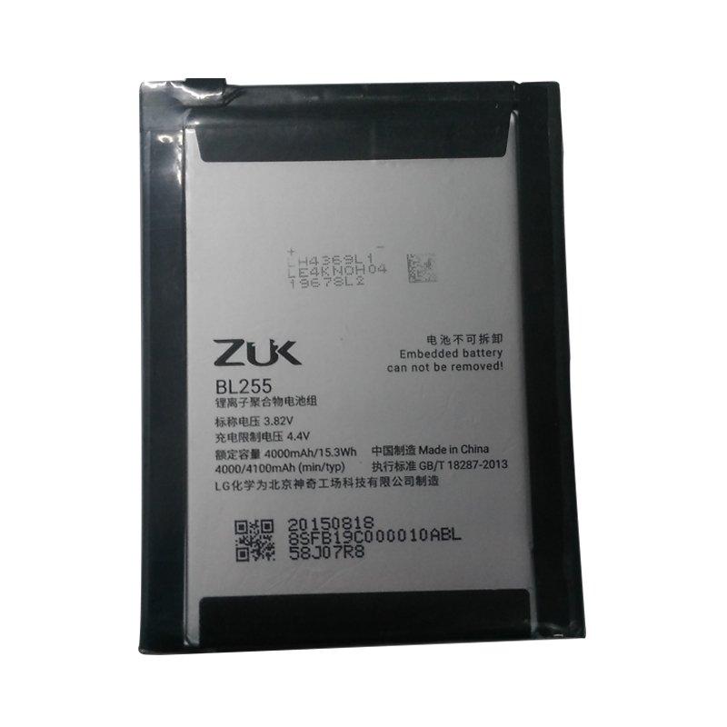 Original Li Ion Polymer Battery BL 255 for Lenovo ZUK Z1