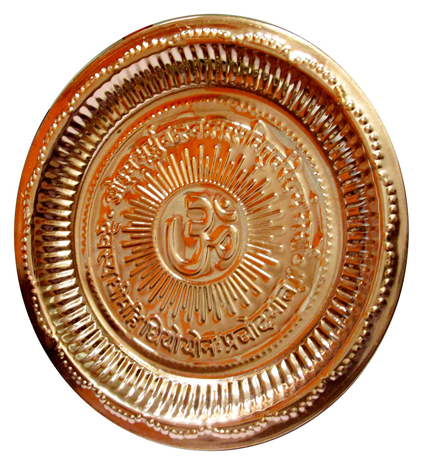 Pure Brass Pooja Thali   Om Embossed   8 inches