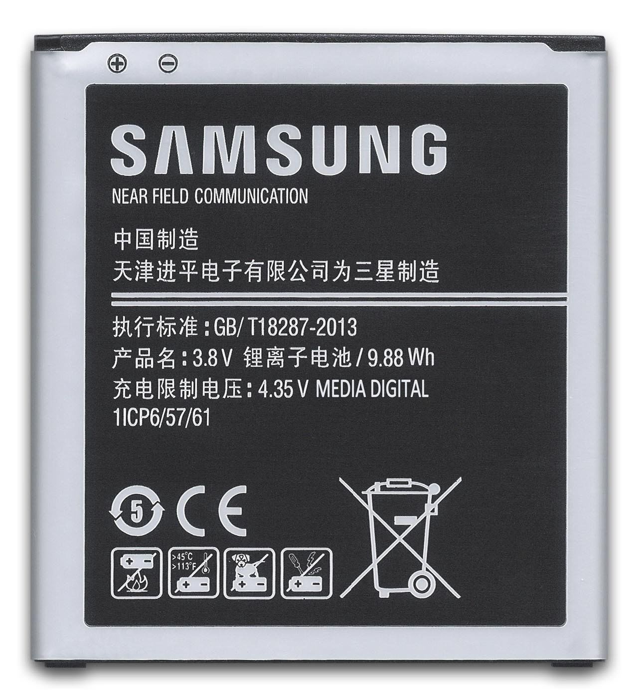 Samsung Galaxy J5/On 5 Li Ion Polymer Replacement Battery EB BG530BBC