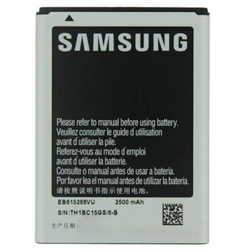 Samsung Galaxy Note 1 N7000 2500 mAh Battery