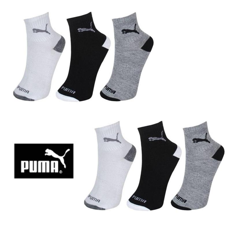 Branded Men Ankle Length Socks Combo Pack   Pack of 6