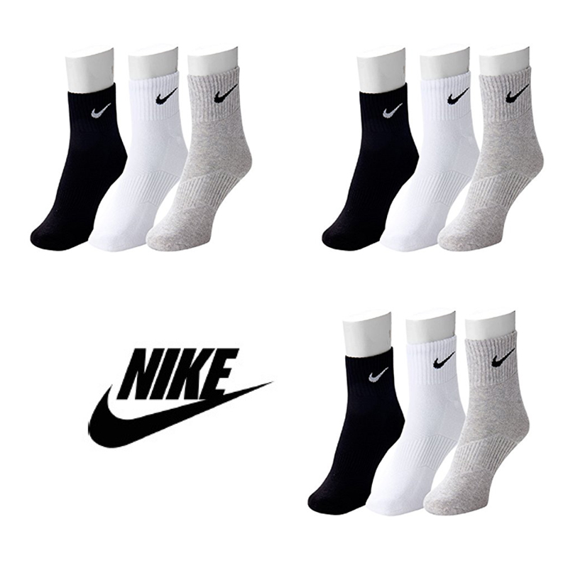 Branded Men Ankle Length Socks Combo Pack   Pack of 9
