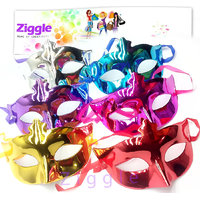 6 pcs Party masks Birthday mask bday supplies plastic masks