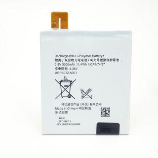 Sony Xperia T2 Ultra Battery 3000 mAh
