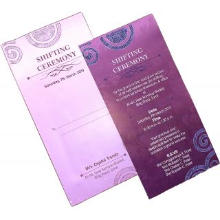 Invitation Card-v6003 - With Envelope (Pack Of 100 Cards)