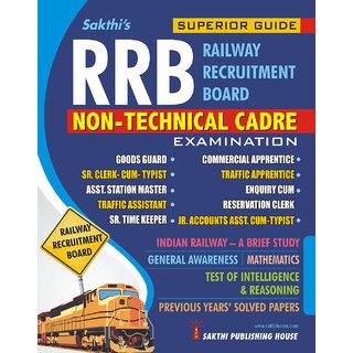 RRB NON TECHNICAL CADRE-PRELIMINARY EXAMINATION BOOK (ENGLISH)