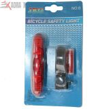 Adraxx 5LED Bicycle Safety Light